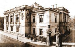 Ion Mincu Casa Vernescu